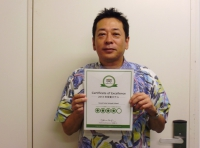 Certificate of Excellent 2013受賞