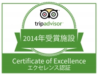 Certificate of Excellence 2014受賞
