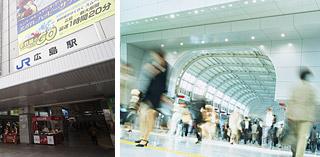 「JR広島駅」南口から徒歩7分!抜群のアクセス!