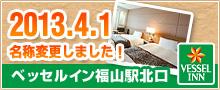 �٥å��륤��ʡ�����̸� 2013.4.1 ̾���ѹ����ޤ�����