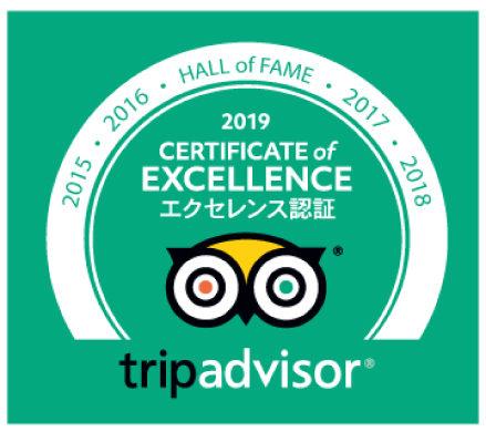 世界最大の口コミサイト「トリップアドバイザー®」「2019年 エクセレンス認証(Certificate of Excellence)」を獲得~ベッセルホテルズ 11ホテル受賞~