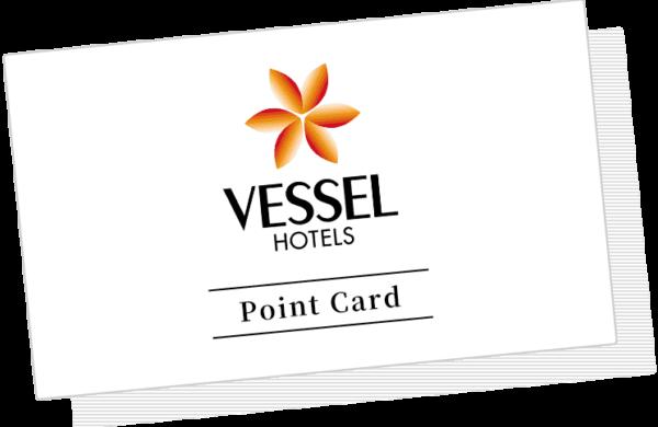 ベッセルホテルズ「ポイントカード」有効期限延長について