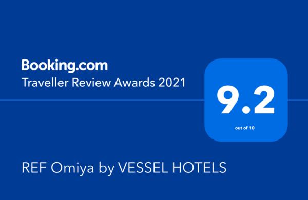 Booking.com「Traveller Review Awards 2021」25ホテルで受賞